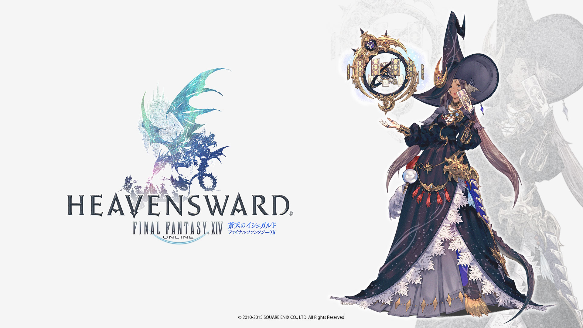 ff14hp voltagebd Image collections